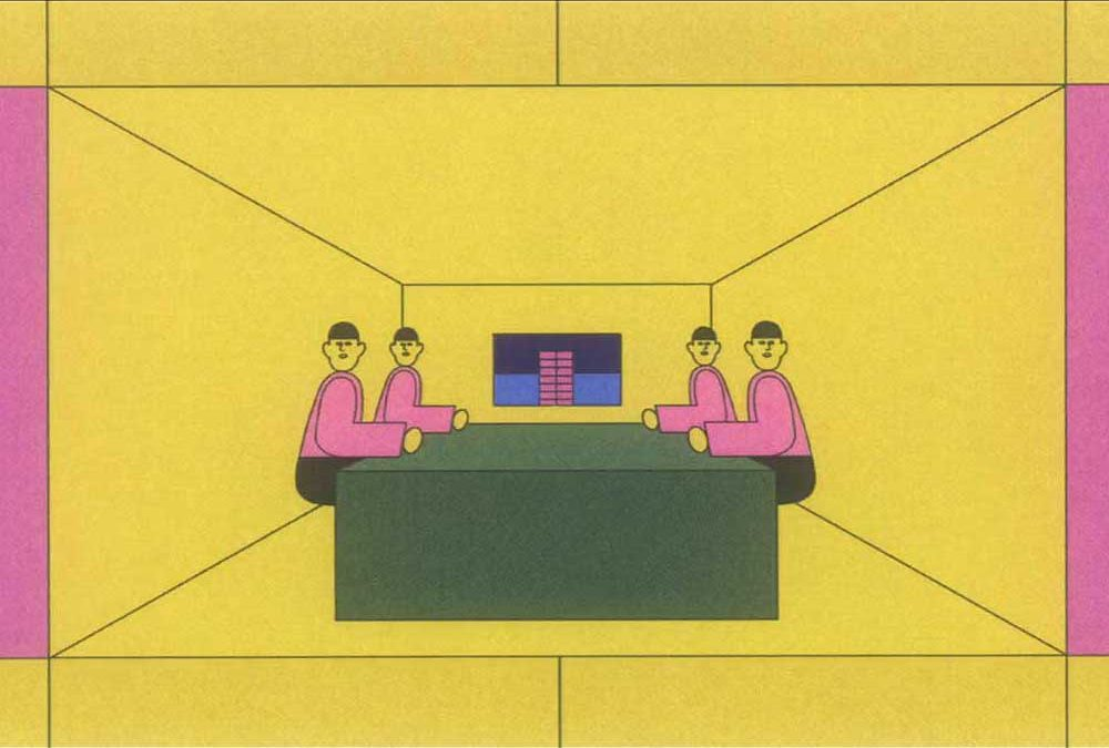 How to Run Meetings in a Humane Manner